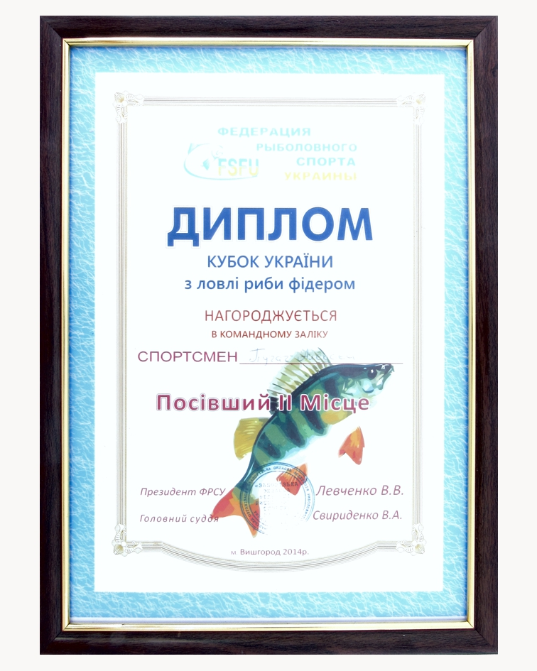 2014 КУ 2м команда