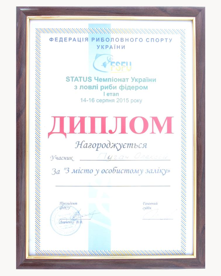 2015 14авг 3м личка ЧУ