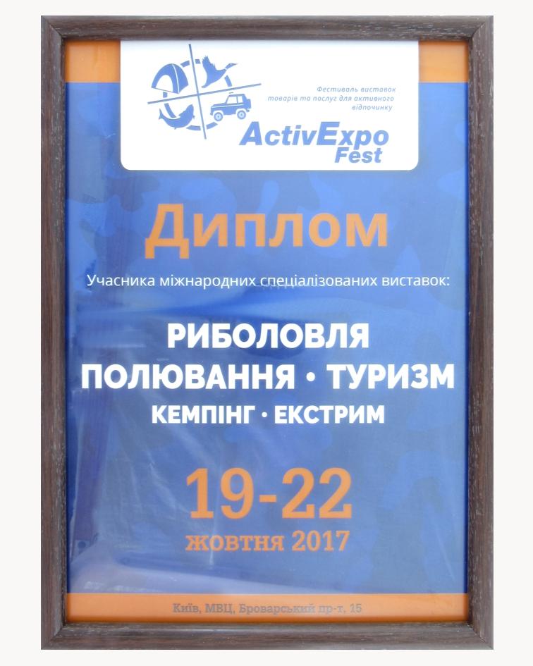 2017 19окт выставка