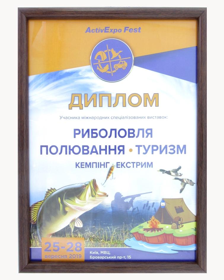 2019 25сент выставка